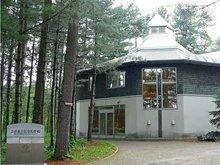 三浦綾子記念館